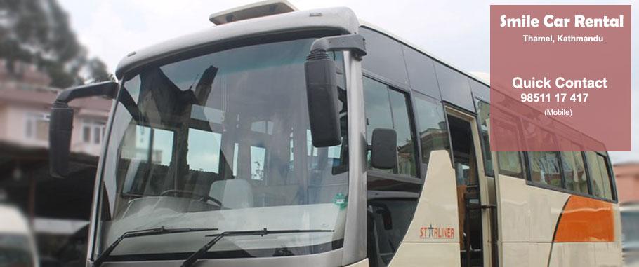 Kathmandu to Pokhara Tourist Bus Ticket