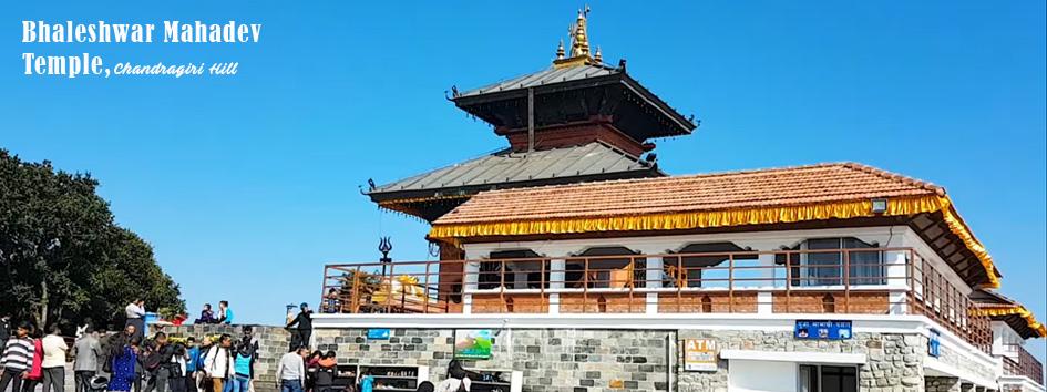 Bhaleshwar Mahadev Temple Chandragiri Hill