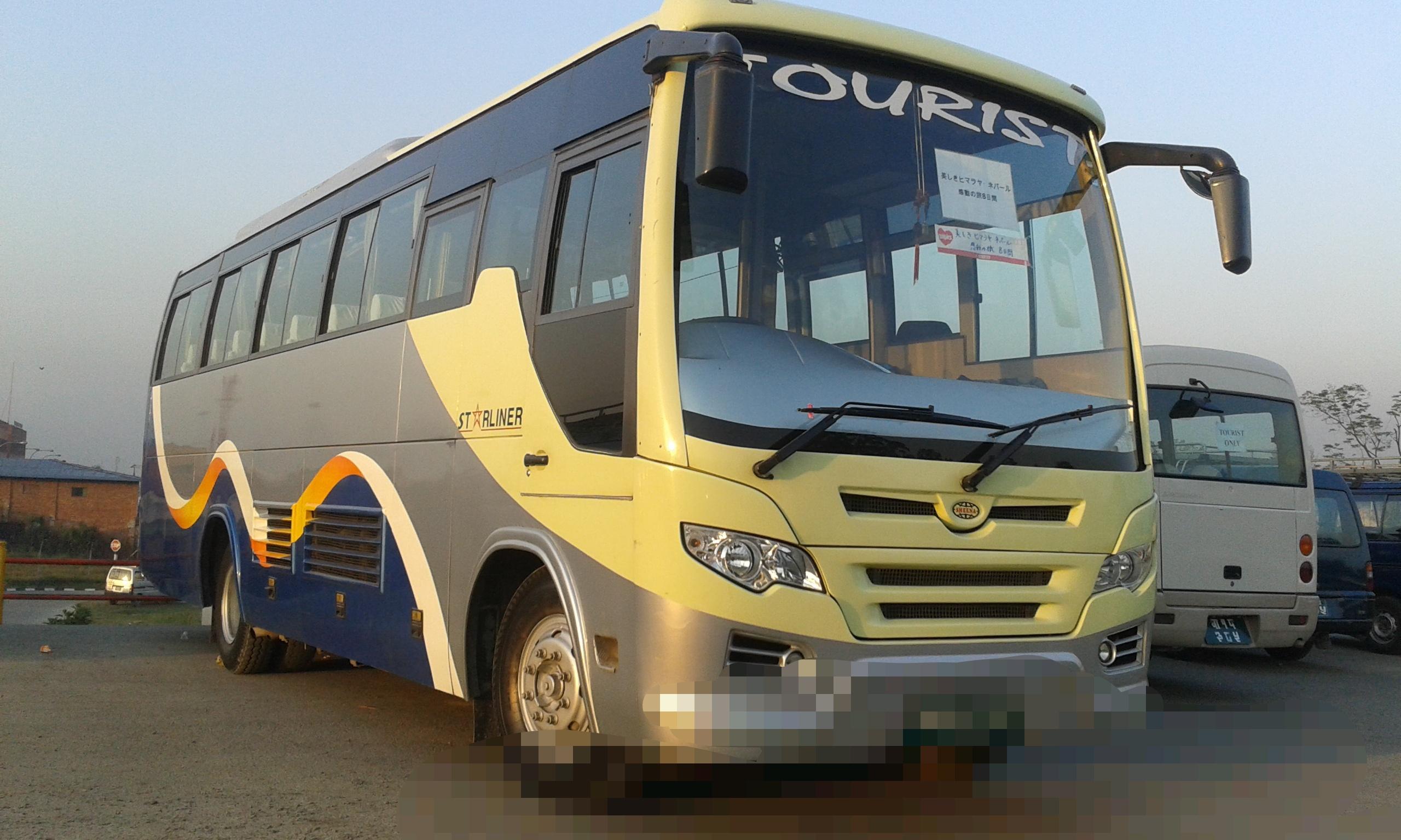 Bus rental in Pokhara