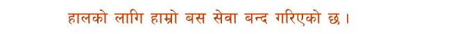 Kathmandu to Pokhara Hiace Service