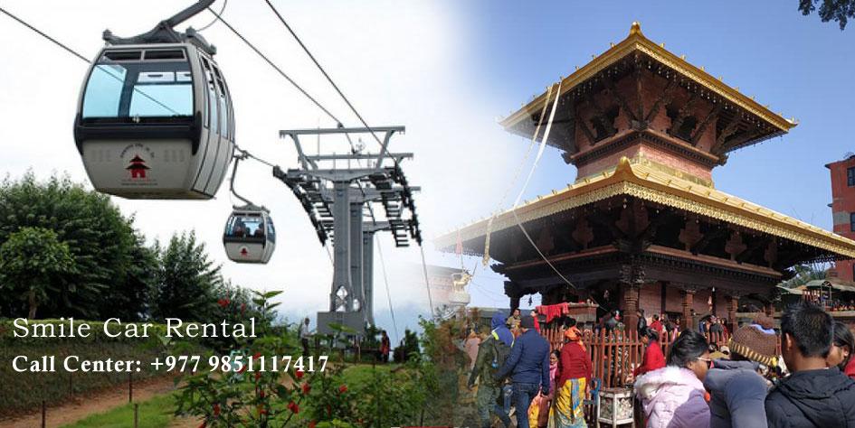 car rental kathmandu to manakamana cable car  hire car