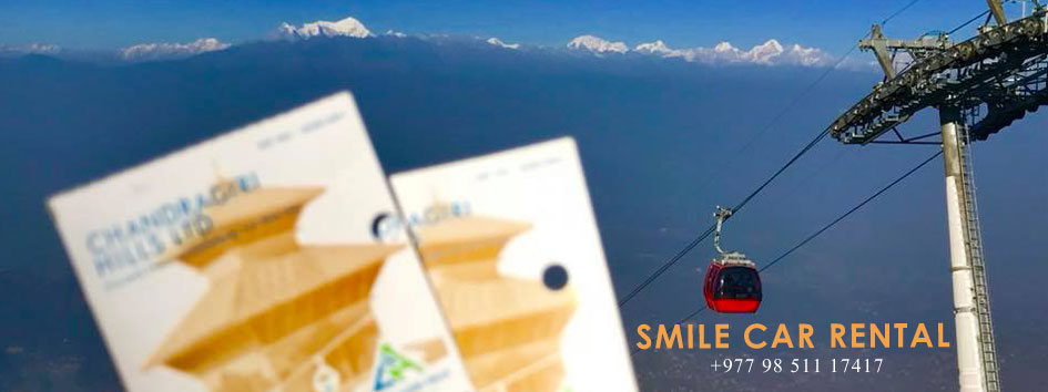 Chandragiri Cable Car Ticket Booking