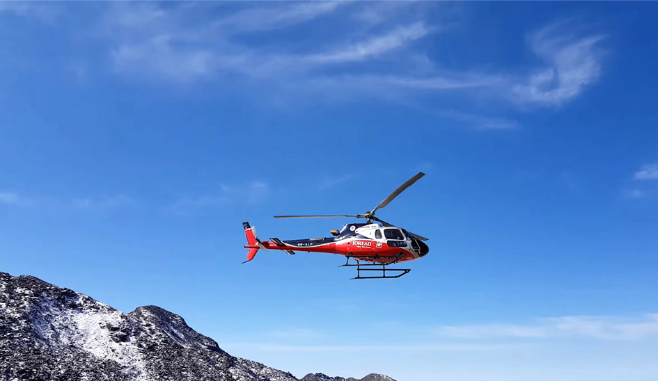 Helicopter Charter Service in Kathmandu, Nepal - Booking, Price