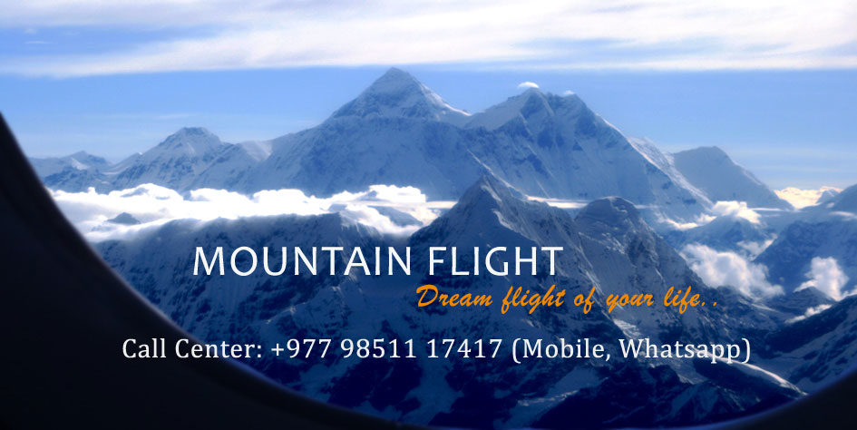 Mount Everest Sightseeing Flight from Kathmandu Nepal