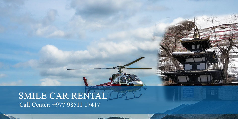 Muktinath Helicopter Service